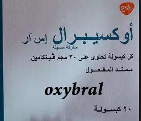 oxybral