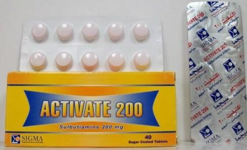 فوائد اكتيفيد 200 لعلاج الاجهاد