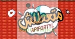 apifortyl