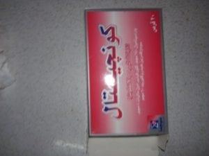 دواء كونجيستال