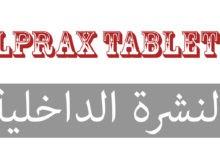 Alprax Tablets