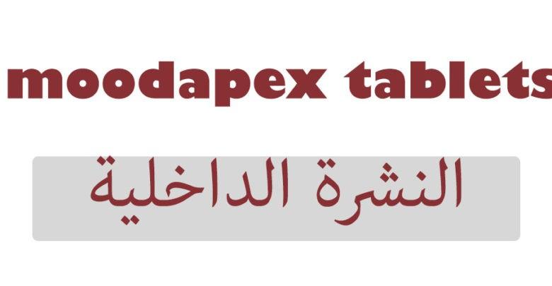 moodapex sertraline 50 mg