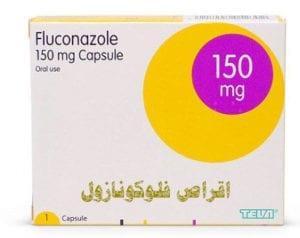 جرعة fluconazole