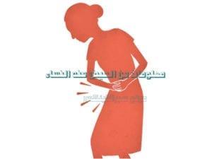 معلومات عن الحيض عند النساء