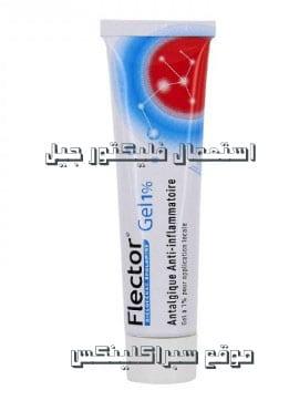flector gel