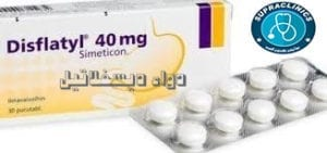 دواء ديسفلاتيل