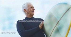 فيتامينات لمكافحة الشيخوخه