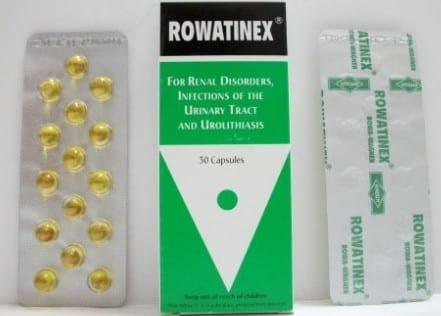 دواء رواتینکس