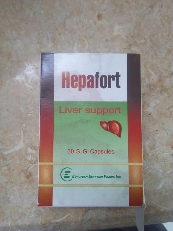 هيبافورت منشط للكبد hepafort capsule
