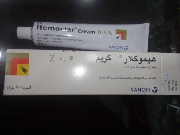 كريم هيموكلار للعظام hemoclar cream