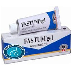 فاستم جيل للركبة fastum gel