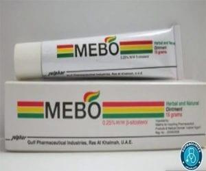 مرهم ميبو كريم لازالة اثار الحروق والبقع الجلدية