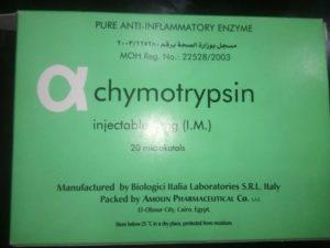 دواء الفاكيموتريبسين