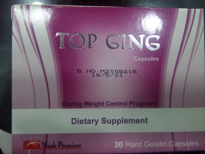 top ging capsules