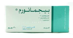 كريم و مقشر بيجمانورم لتفتيح المناطق الحساسة وعلاج كلف الوجه