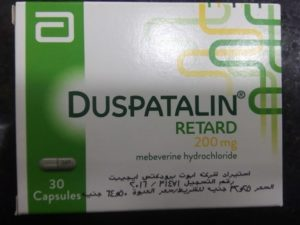 دواء دوسباتالين duspatalin افضل علاج للقولون