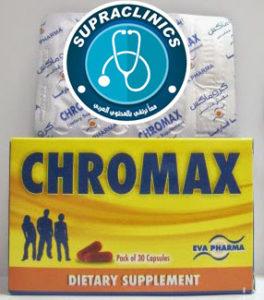 ادوية للتخسيس سريعة المفعول
