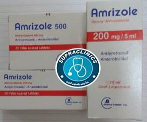 امريزول 500 اقراص مضاد للإلتهاب والبكتيريا
