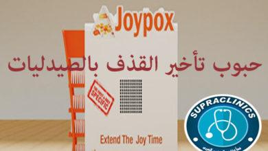 joypox