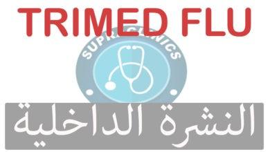 TRIMED FLU