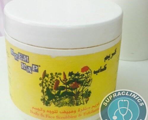 Kap Cream For Whitening