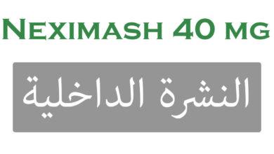 Neximash 40 mg