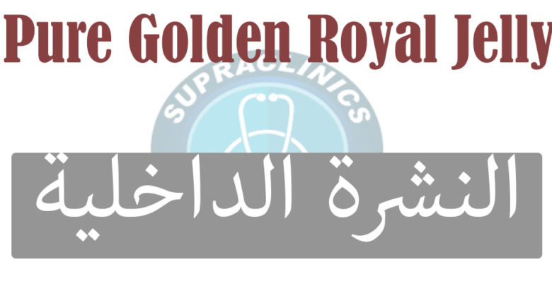 Pure Golden Royal Jelly