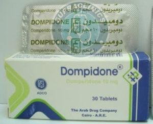 دواء دومبيدون اقراص