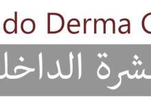 Ando Derma Gel