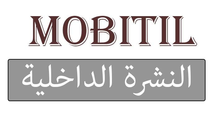 Mobitil