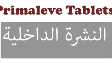 Primaleve Tablets