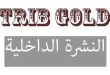 Trib Gold