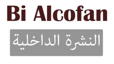 Bi Alcofan tablets