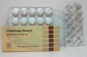 برشام سيدوفاج لعلاج مرض السكري