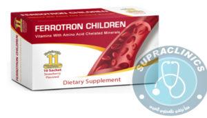 دواء كبسولات فيتامين فيروترون للنحافة