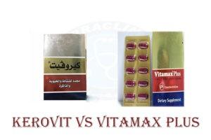 kerovit vs vitamax plus