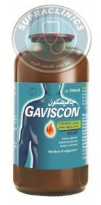 شراب جافيسكون لعلاج حموضة وقرح المعدة