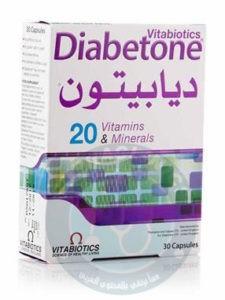 كبسولات ديابيتون أفضل مكمل غذائي لمرضى السكر