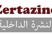 Zertazine